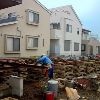 10:曳家工事 新設基礎に定着