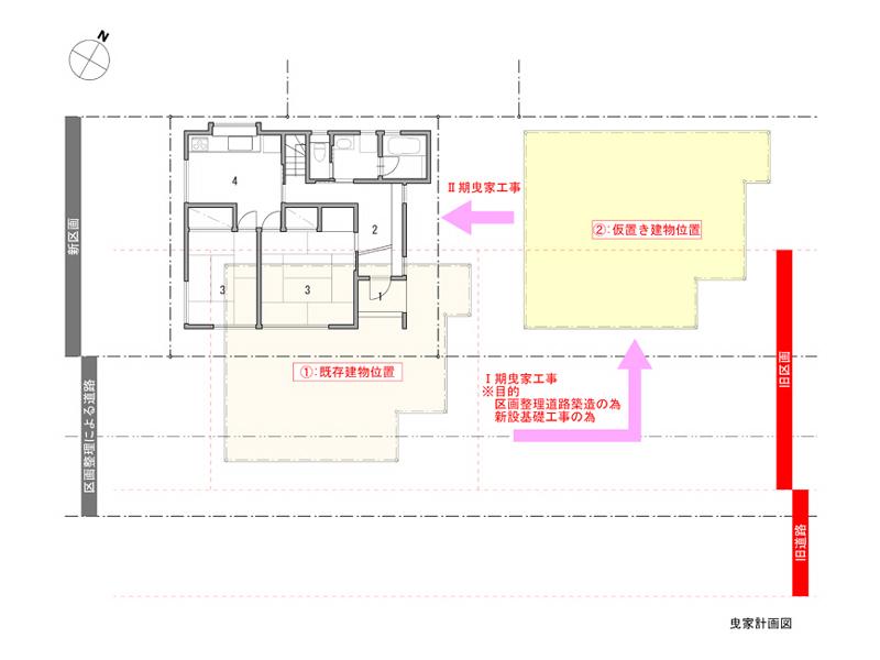 1 ポーチ 2 玄関 3 和室 4 台所