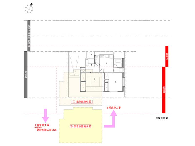 1 車庫 2 ポーチ 3 玄関 4 台所 5 和室 6 寝室
